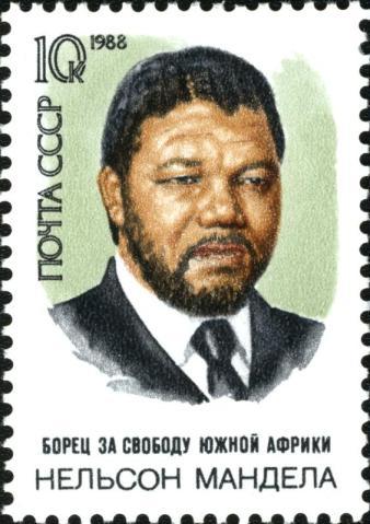 Nelson Mandela stamp